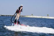aquaflyboard
